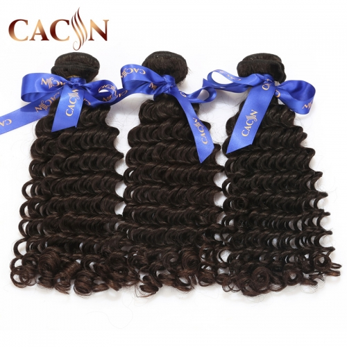 Brazilian curly weave hair 3 bundles, unprocessed virgin hair, free shipping